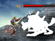 Play Ultraman And Star God