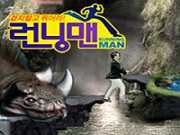 Running Man Psy Gangnam Hacked